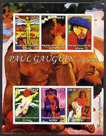 Congo 2004 Paul Gauguin imperf sheetlet containing 6 values, unmounted mint, stamps on arts, stamps on gauguin