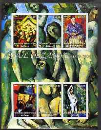 Congo 2004 Paul Cezanne imperf sheetlet containing 6 values, unmounted mint