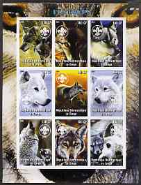 Congo 2004 Wolves imperf sheetlet containing 9 values each with Scout Logo unmounted mint
