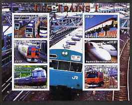 Congo 2004 Trains #1 (Large Format) imperf sheetlet containing 6 values unmounted mint