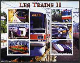 Congo 2004 Trains #2 (Large Format) imperf sheetlet containing 6 values unmounted mint