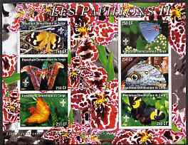 Congo 2004 Butterflies #2 imperf sheetlet containing 6 values, each with Scout Logo unmounted mint