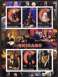 Eritrea 2003 Scenes from 'Chicago' imperf sheetlet containing 6 values unmounted mint