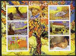 Benin 2003 Vincent Van Gogh imperf sheetlet containing 6 values unmounted mint