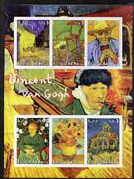 Eritrea 2003 Vincent Van Gogh imperf sheetlet containing 6 values unmounted mint
