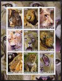 Benin 2003 Lions imperf sheetlet containing set of 9 values each with Scouts Logo unmounted mint