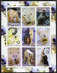 Eritrea 2003 Polar Bears imperf sheetlet containing set of 9 values each with Rotary Logo unmounted mint