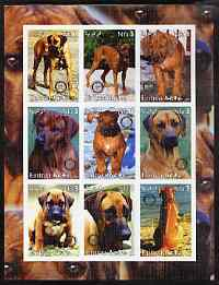 Eritrea 2003 Dogs - Rhodesian Ridgeback imperf sheetlet containing set of 9 values each with Rotary Logo unmounted mint