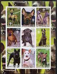 Benin 2003 Dogs #1 - Ridgebacks imperf sheetlet containing set of 9 values each with Scouts Logo unmounted mint