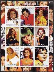 Eritrea 2002 Sophia Loren imperf sheetlet containing 9 values unmounted mint