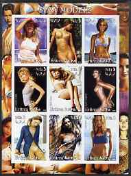 Eritrea 2003 Sexy Models #3 imperf sheetlet containing set of 9 values unmounted mint