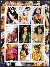 Eritrea 2003 Sexy Models #4 imperf sheetlet containing set of 9 values unmounted mint