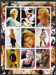 Eritrea 2002 Brigitte Bardot imperf sheetlet containing 9 values unmounted mint