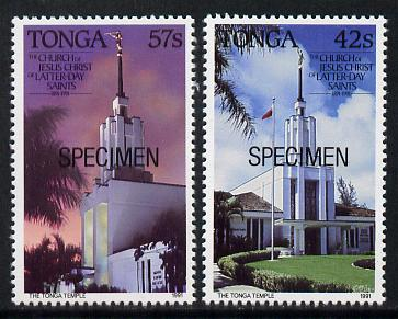 Tonga 1991 Church set of 2 opt'd SPECIMEN, as SG 1134-35 unmounted mint