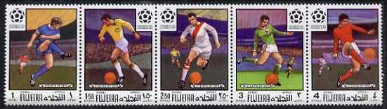 Fujeira 1970 Events of 1970 - Football World Cup perf set of 5 unmounted mint