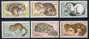 Czechoslovakia 1967 Fauna of Tatra National Park set of 6 unmounted mint, SG1682-87