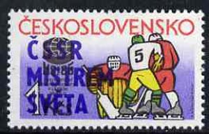 Czechoslovakia 1985 Ice Hockey with victory overprint unmounted mint, SG2784