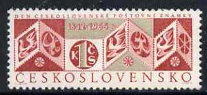 Czechoslovakia 1965 Stamp Day 1k unmounted mint, SG1545