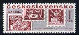 Czechoslovakia 1967 Stamp Day 1k unmounted mint, SG1712