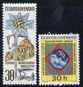 Czechoslovakia 1971 50th Anniversaries set of 2 (Slovak Terachers' Choir & Slovak Alpine Organisation) unmounted mint, SG1957-58