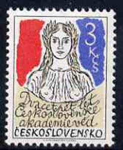 Czechoslovakia 1977 25th Anniversary of Czechoslovak Aceademy of Science 3k unmounted mint, SG2374