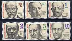 Czechoslovakia 1990 Birth Anniversaries set of 6 unmounted mint - Masaryk, Capek (writer),Lenin,Zola (novelist),Heyrovsky (Chemist),Martinu (Composer) - SG3005-10, stamps on personalities, stamps on lenin, stamps on zola, stamps on literature, stamps on music, stamps on science & technology
