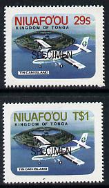 Tonga - Niuafo'ou 1983 Airport self-adhesive set of 2 opt'd SPECIMEN, as SG 17-18 (blocks or gutter pairs pro rata) unmounted mint