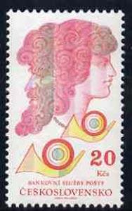 Czechoslovakia 1992 Post Bank 20k unmounted mint, SG3104