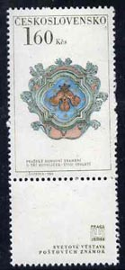 Czechoslovakia 1969 Three Violins insignia 1k60 unmounted mint, from Stamp Ex (4th Issue), SG1752