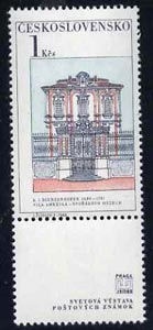Czechoslovakia 1969 Dvorak's Museum 1k unmounted mint, from Stamp Ex (4th Issue), SG1751
