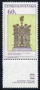 Czechoslovakia 1969 Renaissance Fountain 60h unmounted mint, from Stamp Ex (4th Issue), SG1750