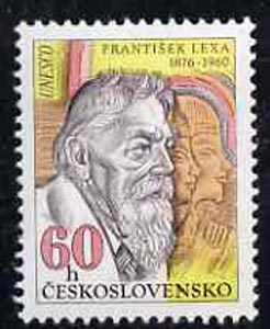 Czechoslovakia 1976 Frantisek Lexa (Egyptologist) birth centenary 60h unmounted mint, from Celebrities Anniversaryarsaries set, SG2264