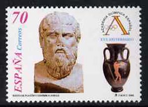 Spain 1998 30th Anniversary of Spanish Olympic Academy (bust of Plato & Ancient Greek Amphoroa) unmounted mint, SG3534