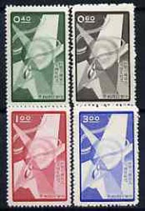Taiwan 1958 Declaration of Human Rights 10th Anniversary set of 4 unmounted mint, SG 300-03