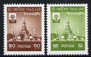 Thailand 1960 World Refugee Year set of 2 unmounted mint, SG 401-02
