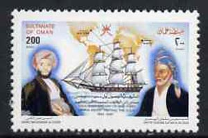 Oman 1990 150th Anniversary of 1st LABEL -Omani Envoy's Journey unmounted mint, SG 384