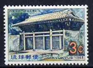 Ryukyu Islands 1968 Restoration of Enkaku Temple Gate unmounted mint, SG 206, stamps on architecture, stamps on religion