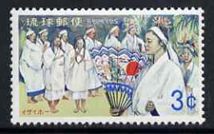 Ryukyu Islands 1969 Izaiho religious ceremony 3c from traditional ceremonies set unmounted mint, SG 222