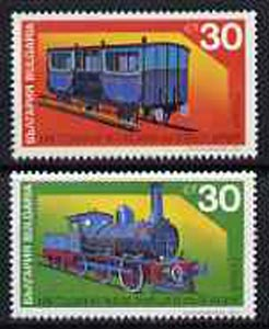 Bulgaria 1991 Railway Anniversary set of 2 unmounted mint, SG3793-94