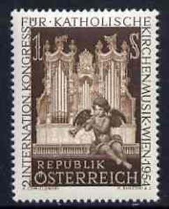 Austria 1954 second International Congress of Catholic Church Music 1s brown unmounted mint, SG1265