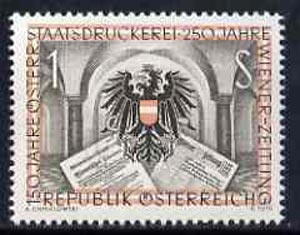 Austria 1954 State Printing Works and