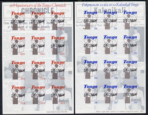 Tonga 1984 Tonga Chronical self-adhesive set of 2 m/sheets each containing 12 vals opt'd SPECIMEN, as SG 882a & 883a unmounted mint