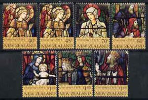 New Zealand 1995 Christmas stained glass windows set of 7 unmounted mint, SG1916a-1922a