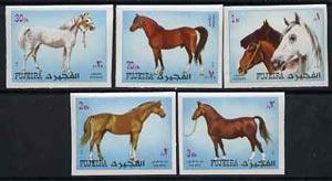 Fujeira 1970 Horses set of 5 imperf unmounted mint, Mi1538B-1542B