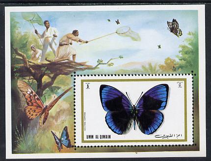 Umm Al Qiwain 1972 Butterflies (Callithea sapphira) imperf m/sheet unmounted mint, Mi BL 50