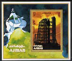 Ajman 2000? Apollo 16 perf m/sheet (12r) unmounted mint