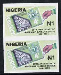 Nigeria 1994 25th Anniversary of Philatelic Services 1n imperf pair unmounted mint, as SG671