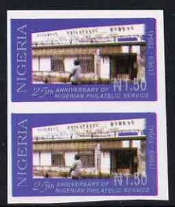 Nigeria 1994 25th Anniversary of Philatelic Services 1n50 imperf pair unmounted mint, as SG672