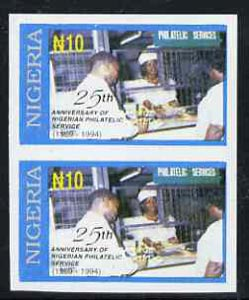 Nigeria 1994 25th Anniversary of Philatelic Services 10n imperf pair unmounted mint, as SG674
