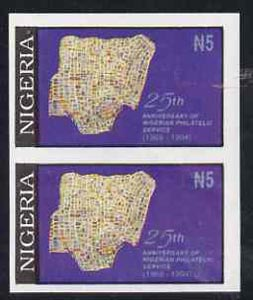 Nigeria 1994 25th Anniversary of Philatelic Services 5n imperf pair unmounted mint, as SG673